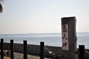 10時、JR垂水駅をスタート ...