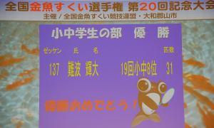 DSC_0140-12